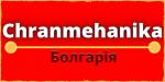 Chranmehanika