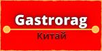 Gastrorag