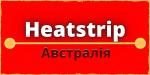 Heatstrip