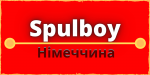 Spulboy