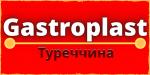 Gastroplast