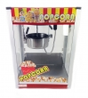 Апарати для попкорну