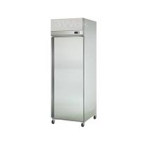 Шкаф морозильный однодверный