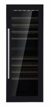 Винний холодильник 379 л